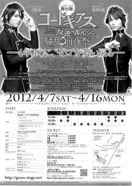 ggiasu02_ura01