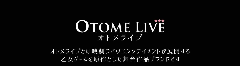 STORM LOVER ~波打ち際の王子SUMMER!~